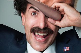 Первый отзыв о «Борате 2» обещает смешной фильм
