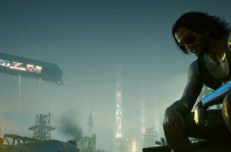 Системные требования Cyberpunk 2077 обновлены