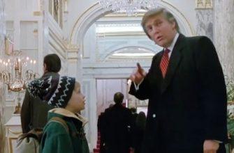 Маколей Калкин отреагировал на удаление Дональда Трампа из «Один дома 2»